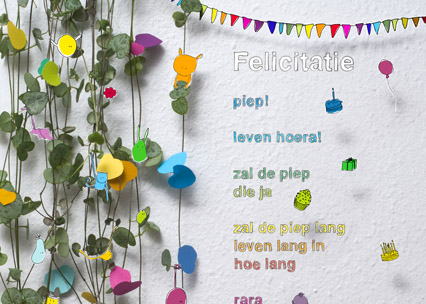 "Plint – poetry poster ""congratulation"""