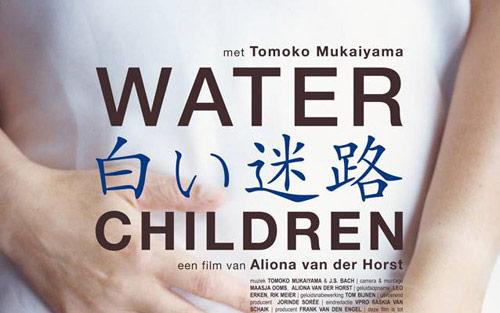 Film Water Children in EYE